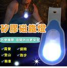 ★99元免運★路跑 夜跑 LED警示燈 ...