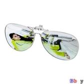 【貝貝】太陽眼鏡 墨鏡偏光墨鏡 夾片式 太陽鏡 蛤蟆眼鏡 開車專用
