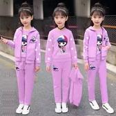 新款洋氣套裝女童春秋款長袖運動中大童小女孩韓版兒童三件套 【快速出貨】