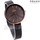 OBAKU 源自丹麥 小資女孩的新選擇 極簡美學 輕奢華 玫瑰金x棕 米蘭帶 不銹鋼 女錶 V211LXVNMN