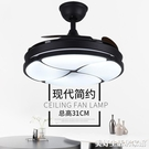 隱形風扇燈吊扇燈餐廳客廳臥室電風扇燈帶風...