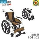 輪昇 特製推車 (未滅菌)【海夫健康生活館】輪昇 可折背 雙層座背墊 超輕量 輪椅(9DE1-22)