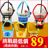 《現貨》迪士尼 TSUM 米奇 史迪奇 維尼 正版 手提 尼龍 環保 飲料袋 杯套 手搖飲料杯套袋 B19090