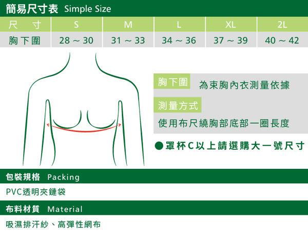 《T-STUDIO拉拉購物網》U領小蛙系列/吸濕排汗靜音側拉式全身束胸內衣(白) 【M】
