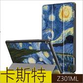 彩繪三折 華碩Zenpad 10 Z301MFL/ML 平板皮套 卡斯特 保護套 Z301ML 平板殼 支架 平板套