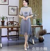 媽媽禮服改良假兩件中長版旗袍漸變色時尚性感媽媽裝禮服 雙11
