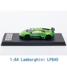 M.C.E. 1/64 模型車 Lamborghini 藍寶堅尼 LP640 MCE640001H 綠色