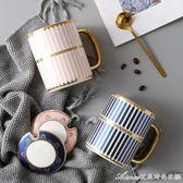 創意簡約咖啡杯帶蓋勺ins杯子陶瓷情侶杯子一對大容量辦公馬克杯艾美時尚衣櫥