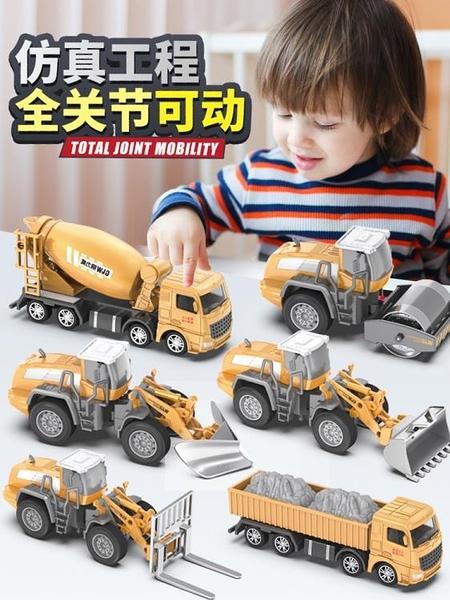 玩具車 玩具工程車套裝合金仿真大吊車吊機兒童男孩挖土機模型【新品狂歡】