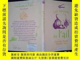 二手書博民逛書店Les罕見secrets de l ail(詳見圖)Y6583 Bernard Montelh LAROUSS