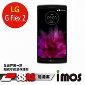 ♕全世界第一款♕ iMOS LG G Flex 2 3SAS 超疏水疏油保護貼