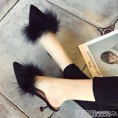 毛毛鞋 秋高跟細跟包頭韓版女鞋懶人半拖鞋尖頭毛毛鞋外穿女拖鞋 瑪麗蘇