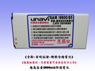 【高壓板-超高容量2800mAh防爆電池】SAMSUNG三星 S5 / GT-i9600 G900 G900i 原電製程