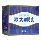 大和酵素 大和酵素粉末3g*30包(日本原裝進口)