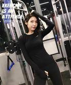 天天新品annerun健身服女長袖運動上身秋季跑步速干t恤緊身性感網紅瑜伽服