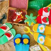 Free Shop 超可愛立體水果拖鞋 男女款情侶拖鞋 度假游泳沙灘鞋海灘鞋涼鞋 室內室外拖鞋【QCAC71000】