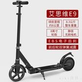 電助力電動滑板車成人代步車可折疊成年迷你男女電瓶踏板車LXY3499【VIKI菈菈】