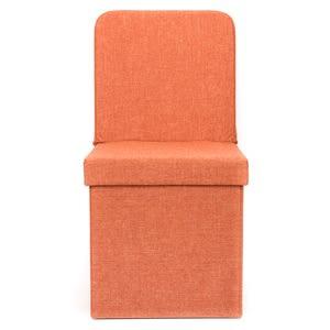靠背式折疊收納凳 大理橘