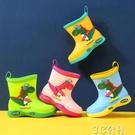 兒童雨靴 兒童雨靴夏男女童防滑防水雨鞋1-3歲2輕便嬰幼兒小孩水 快速出貨