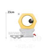 5月預收 玩具e哥 景品精靈寶可夢日月 大型絨毛布偶 單售B款 美錄坦 代理39320