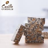 可夫萊堅果之家.雙活菌芝麻花生牛軋糖(220g/包,共2包)﹍愛食網