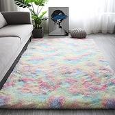 北歐扎染地毯客廳茶幾墊長毛臥室地墊毛毯【極簡生活】