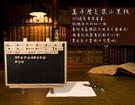 萬年曆磁性黑板 畫架式留言板 附贈小磁鐵+小板擦+粉筆 【花赤Run】