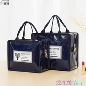化妝包 防水化妝包女便攜大容量多功能化妝品收納袋包網紅簡約旅行洗漱包 愛麗絲