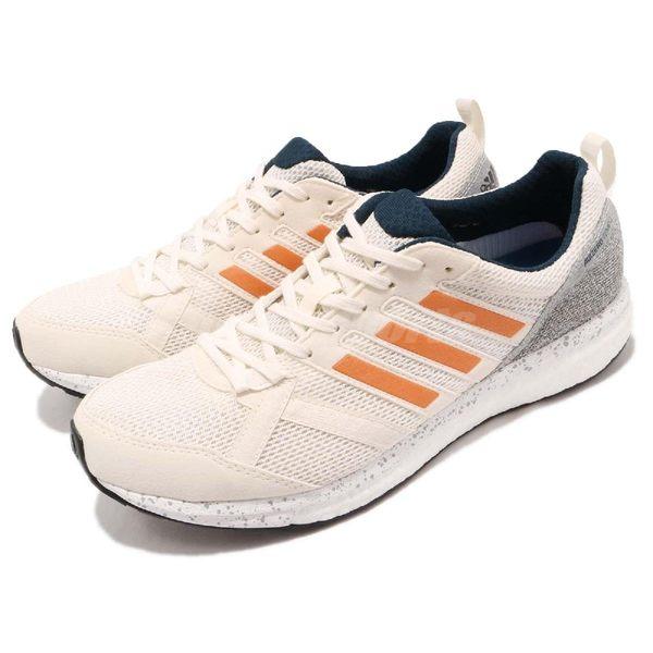 adidas 慢跑鞋 Adizero Tempo 9 M 米白 橘 BOOST 發泡中底 舒適緩震 低筒 運動鞋 男鞋【PUMP306】 BB6433