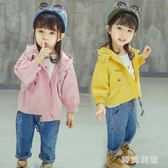 中大尺碼 女童外套洋氣風衣外套秋季寶寶休閒百搭短款潮 ys6273『時尚玩家』