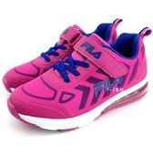 《7+1童鞋》FILA 魔鬼氈 透氣舒適 氣墊運動鞋  4220   紫色