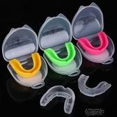 牙套籃球運動保防磨牙跆拳道套牙套 交換禮物