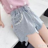 女童夏裝牛仔褲夏季新款2020洋氣時髦薄款兒童中大童女孩牛仔短褲 PA17111『美好时光』