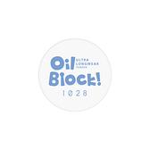 1028 Oil Block!超吸油嫩蜜粉 透明