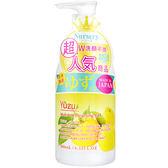 日本 NURSERY 娜斯麗 卸妝潔面凝膠(柚子) 180ml ◆86小舖 ◆