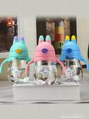 寶寶帶吸管嬰兒童學飲杯防摔防嗆小孩喝水杯子可愛塑料夏季幼兒園 父親節限時特惠