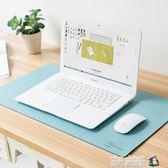 韓版文具 桌面多功能簡潔清新加長防滑鼠標墊.鍵盤墊 雙面大桌墊 魔方數碼館