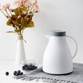 北歐式保溫壺家用按壓式玻璃內膽熱水開水瓶熱水壺暖水壺保溫水壺 盯目家