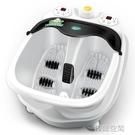 分體足浴盆全自動按摩 洗腳盆足浴器 電動加熱泡腳桶家用 YTL