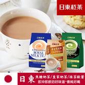 日本 日東紅茶 焦糖奶茶/皇家奶茶/抹茶歐蕾 (10包入) 沖泡飲品 進口食品