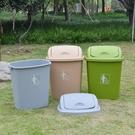 搖蓋垃圾桶大容量30L40L60L戶外物業帶蓋廚房商用家用特大號教室 聖誕節全館免運
