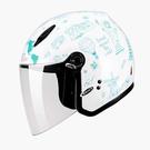 【東門城】SOL 27Y 環遊世界(白藍) 半罩式安全帽 女生帽(新品預購)