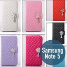 SAMSUNG 三星 Note 5 小羊皮山茶花吊墜皮套 插卡 側翻 手機套 手機殼 保護套 配件
