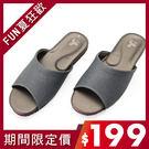 【333家居鞋館】瑜珈墊包覆★仿皮悠能室內皮拖鞋-深灰