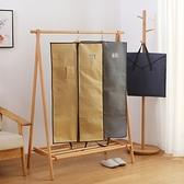 2個裝 衣服收納袋子立體防塵袋無紡布防塵罩【步行者戶外生活館】