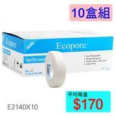 【醫康生活家】Ecopore透氣膠帶 白色0.5吋  1.25cmx9.2m  (24入/盒) ►►10盒組