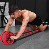 健腹器 腹肌輪 健腹輪腹肌健身器男士滾輪運動器材女士家用馬甲線訓練器-新年聚優惠