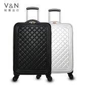 時尚旅行箱網紅登機皮箱大容量子母箱拉桿箱萬向輪行李箱女24寸潮 居享優品