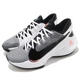 Nike 籃球鞋 Zoom Freak 2 EP 白 黑 希臘怪胎 字母哥 男鞋【ACS】 CK5825-101