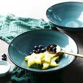 85折西餐意面碗湯盆沙拉碗家用拉面泡面碗99購物節